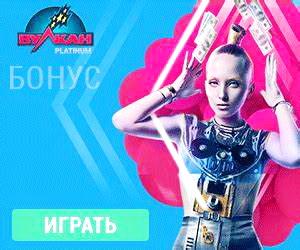 Opinion Игровые автоматы 777 демо версия
