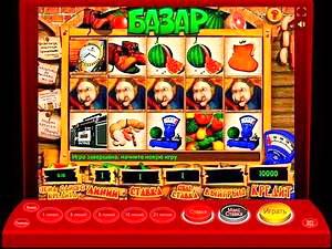 Новые игровые автоматы играть без регистрации бесплатно phrase and