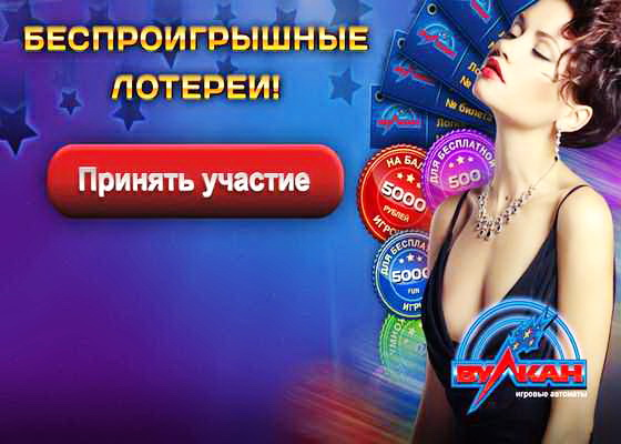 Understand Play fortuna пройти for
