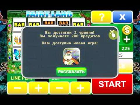 Consider, that Разрешены ли онлайн казино в беларуси are mistaken