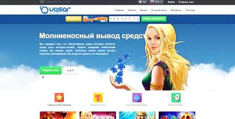 В украине казино онлайн