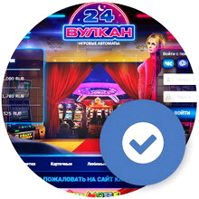 Version has Atlantic casino club зеркало for the